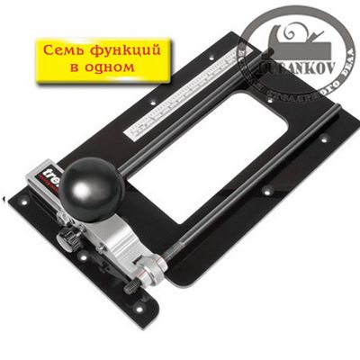М00006737  -  Фрезерная база Trend Combination Router Base