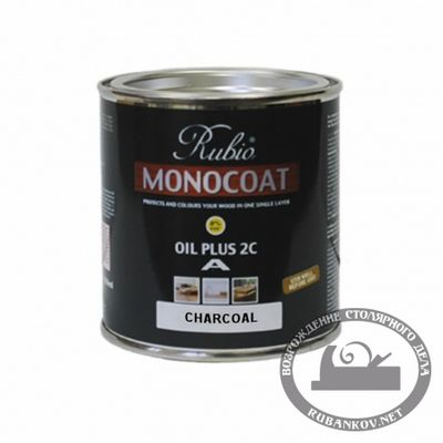 М00014134  -  Масло Rubio Monocoat Oil Plus 2C, компонент А, Havanna, 0.275л