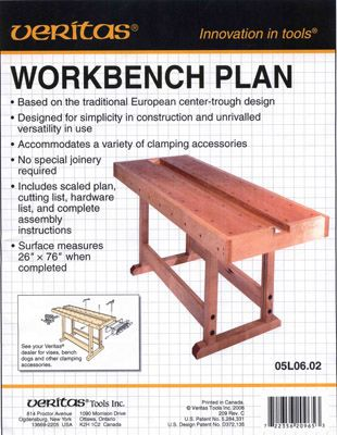 М00004142  -  План верстака Veritas workbench