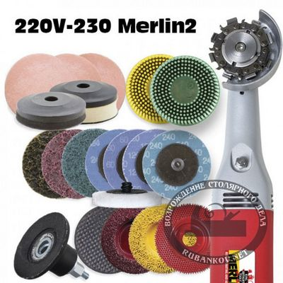 М00014817  -  Гриндер Merlin 2 Deluxe Set Variable Speed